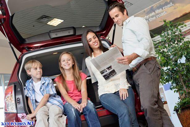 השכרת רכב משפחתי